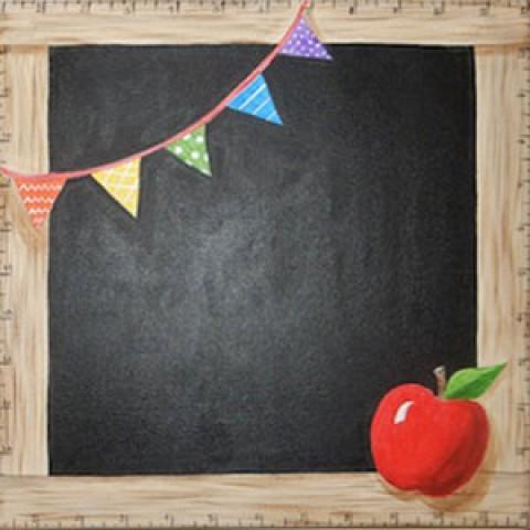 School Days (Chalkboard)